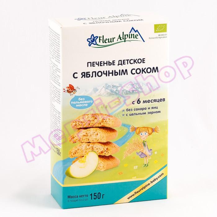 Печенье для малыша